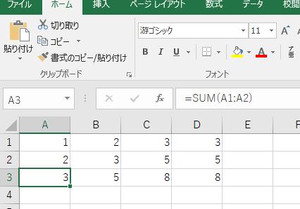 CSVに計算式を組み込んだ結果