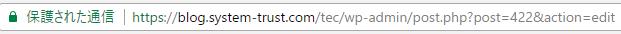 サイトマップを表示する記事ID