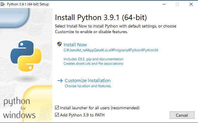 Pythonのインストールプログラム画面